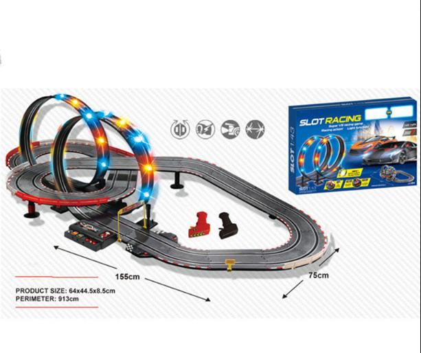 "Автотрек ""Glow Racing"" - Yako - 255389"