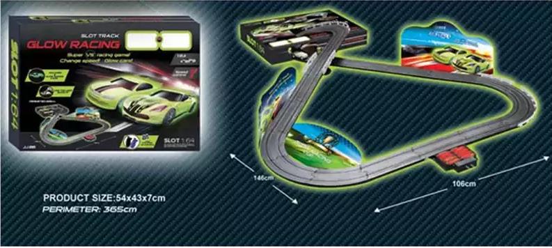 "Автотрек ""Glow Racing"" - Yako - Y255393"